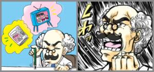 漫画を生かしたLPデザイン制作例