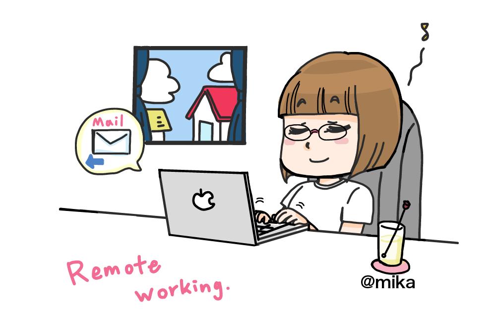 リモートワーク可の会社でWebデザイナーになる方法(私の体験談)