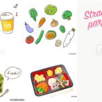 食べ物イラスト4点販売開始しました!(ハンバーガー、パフェ、野菜等)