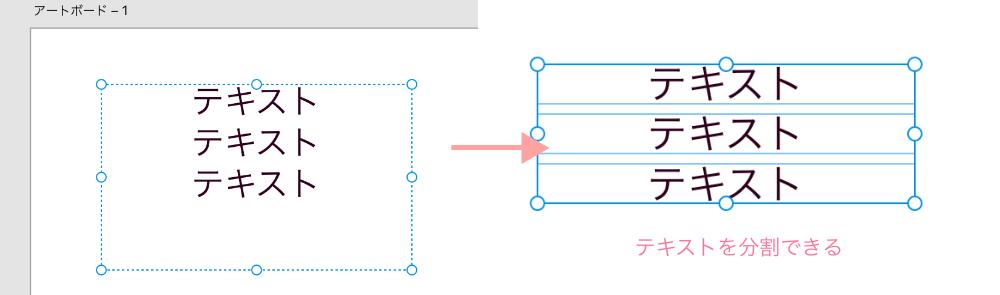 AdobeXD Split Rows