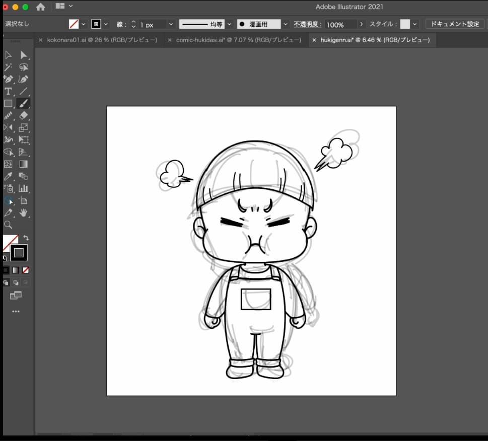 【Illustrator絵の描き方】左右対称に人物イラストを描く方法